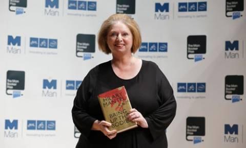 Η Χίλαρι Μαντέλ έλαβε για δεύτερη φορά λογοτεχνικό βραβείο Booker