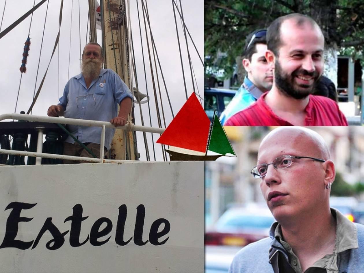 Στο πλοίο για τη Γάζα δύο βουλευτές του ΣΥΡΙΖΑ