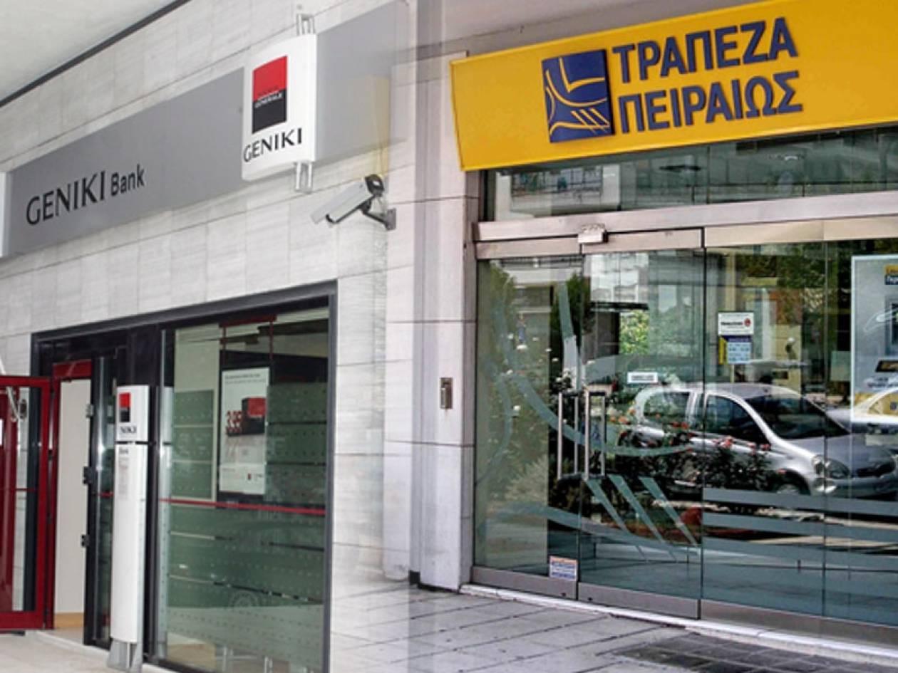 Η Πειραιώς εξαγόρασε τη Γενική Τράπεζα