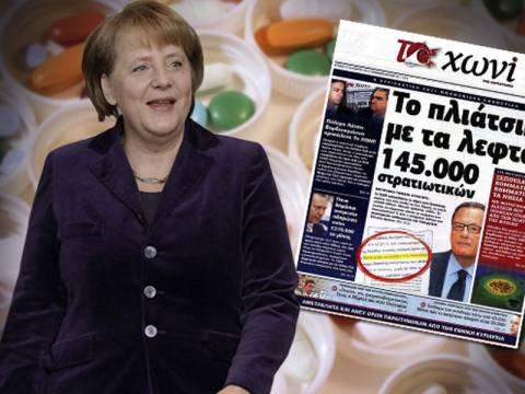Η Μέρκελ «dealer» της Teva και στην Ουγγαρία!