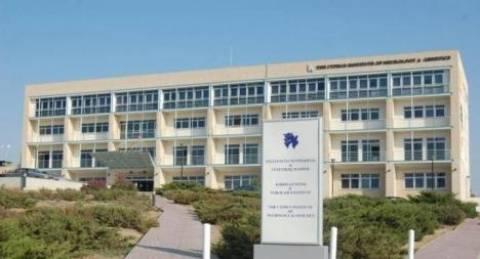 Κύπρος: Πρόγραμμα χρηματοδότησης 11 εκ. εξασφάλισε το ΙΝΓΚ
