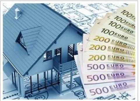 ΙΝΚΑ: Ψήφισμα για παράταση απαγόρευσης πλειστηριασμών πρώτης κατοικίας