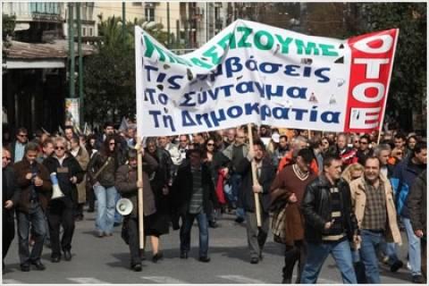 ΟΤΟΕ: Πανελλαδική απεργία την Τετάρτη
