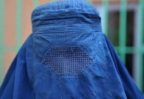 Αφγανιστάν: Την μαχαίρωσε επειδή τόλμησε... να εργαστεί