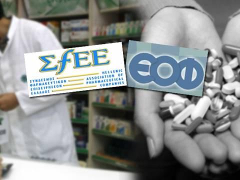Με πολλά λάθη το νέο δελτίο τιμών φαρμάκων
