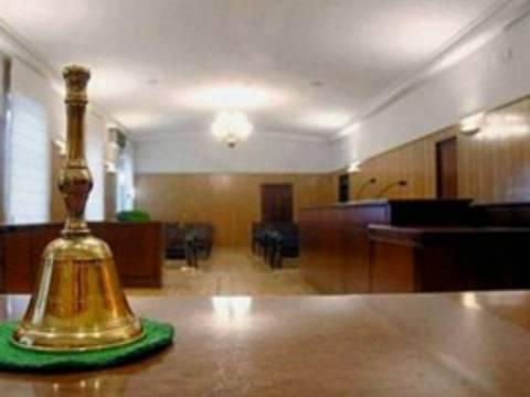 Στάσεις εργασίας δικαστικών