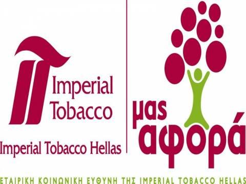 Εταιρική Κοινωνική Ευθύνη της Imperial Tobacco Hellas