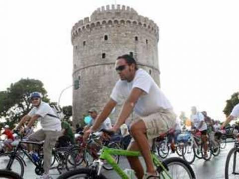 Οι ποδηλάτες δίνουν ραντεβού στις 26 Οκτωβρίου
