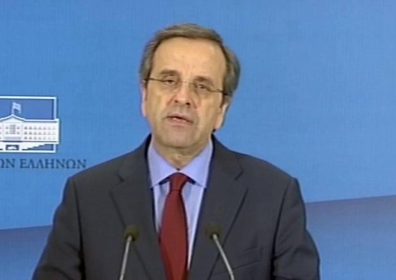 Α.Σαμαράς: Θα σώσουμε την Ελλάδα όσοι τολμήσουμε!