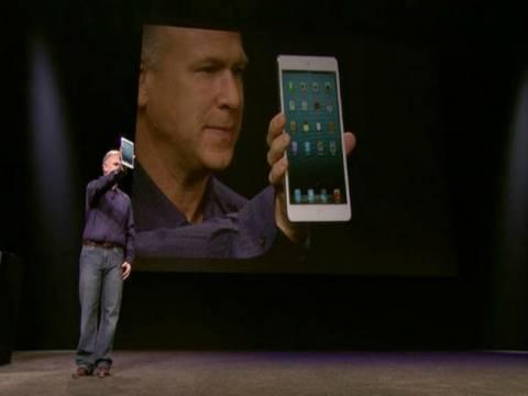 Αυτό είναι το νέο iPad Mini