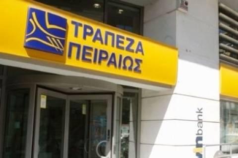 Τράπεζα Πειραιώς: Με 10,0165%  στην ΕΥΔΑΠ