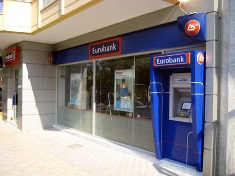 Eurobank: Πρόγραμμα στήριξης των συνεπών και εξωστρεφών επιχειρήσεων
