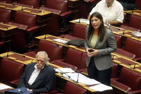 Ένσταση αντισυνταγματικότητας για το νομοσχέδιο σχετικά με τις ΔΕΚΟ