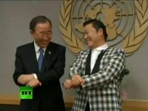 Βίντεο: O γενικός γραμματέας του ΟΗΕ χορεύει το... Gangnam Style!