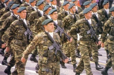 Κι άλλες περικοπές στις ένοπλες δυνάμεις-Κλείνουν στρατιωτικές λέσχες
