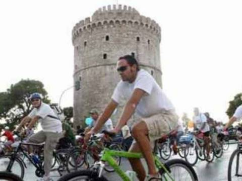 Ραντεβού ποδηλατών σήμερα στη Θεσσαλονίκη