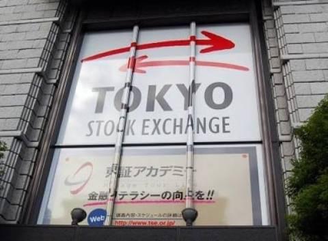 Πτωτικό το κλείσιμο του Nikkei