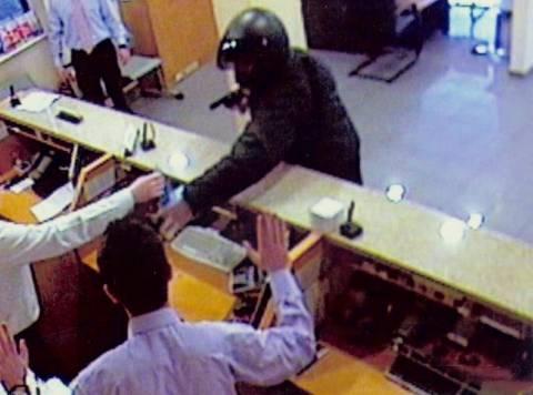 Ληστεία με το… καλημέρα σε τράπεζα στη Ν. Σμύρνη