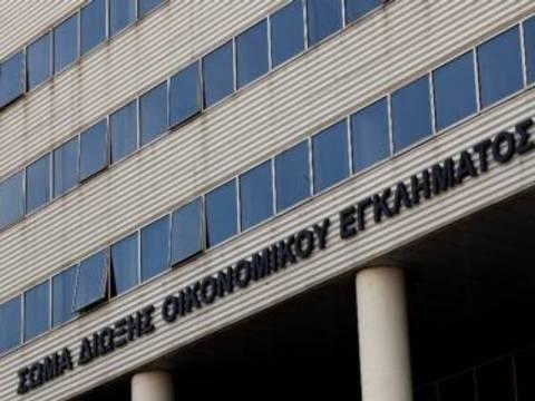 ΣΔΟΕ: Πλαστό τιμολόγιο 610.000 ευρώ μεταξύ Μονής και φυλακισμένου!