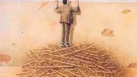 ΚΕΠΕ: Ποια επαγγέλματα αντέχουν τη κρίση