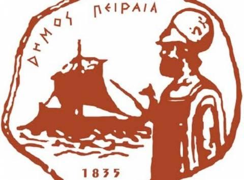 Ο Δήμος Πειραιά διαψεύδει δημοσιεύματα για μη καταβολή τελών κτιρίου
