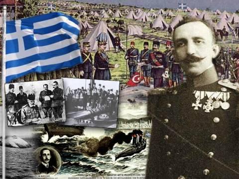 Τορπιλισμός - οιωνός  για την απελευθέρωση της Θεσσαλονίκης
