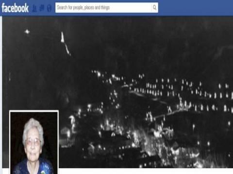Η σούπερ γιαγιά: Η γηραιότερη χρήστης του Facebook είναι... 105 ετών!