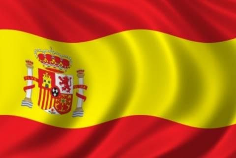 Εύσημα στην Ισπανία από ΕΚΤ και Κομισιόν