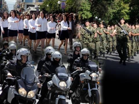 «Κωδικός» στρατιωτική παρέλαση της 28ης Οκτωβρίου