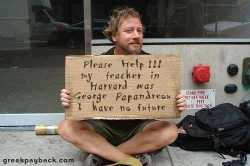 Βοηθήστε με! Καθηγητής μου στο Harvard ήταν ο Γιώργος Παπανδρέου!