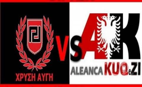 Αλβανοί :Έλληνες «νεοναζί» γιορτάσουν την 28η Οκτωβρίου στην Κλεισούρα