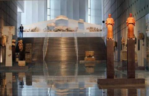 Ελεύθερη σήμερα η είσοδος στο Μουσείο της Ακρόπολης