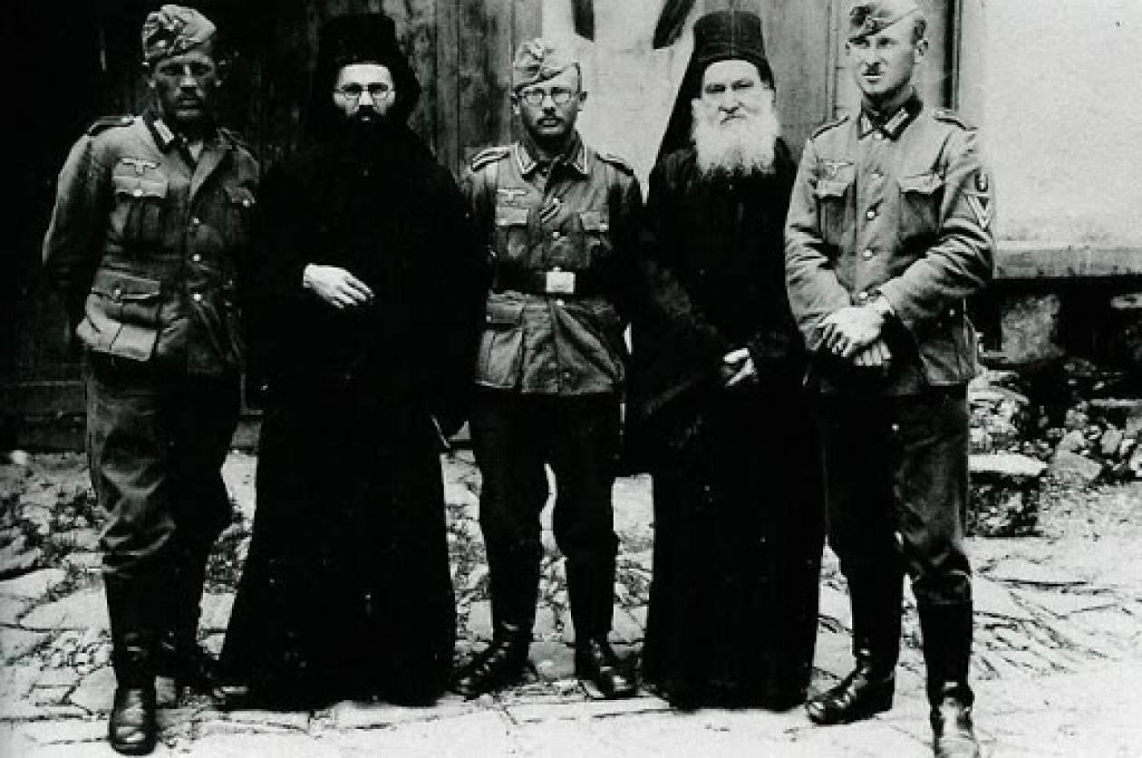 Το Αγιος Ορος στην περίοδο της Γερμανικής Κατοχής