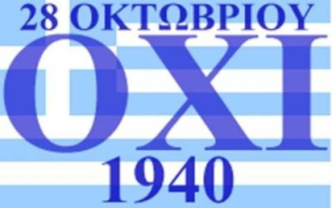 Bίντεο: Ιωάννης Μεταξάς και το νόημα του ΟΧΙ σήμερα