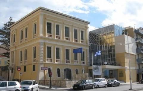 ΒΙΝΤΕΟ: Υπέστειλαν τη σημαία της ΕΕ από το Ιστορικό Μουσείο Ηρακλείου