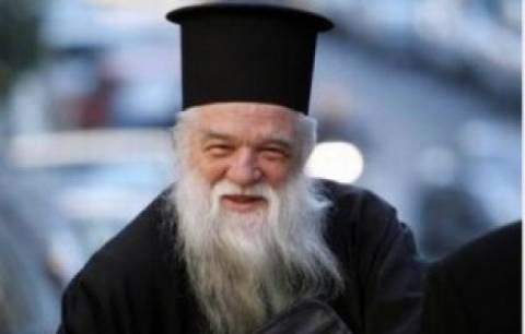 Επιστολή Μητροπολίτη Αμβρόσιου: Ευλογεί  Χρυσή Αυγή -«αφορίζει» ΣΥΡΙΖΑ