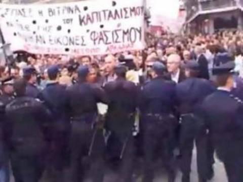 Βίντεο : Aστυνομικός έριξε χημικά σε... αστυνομικούς!