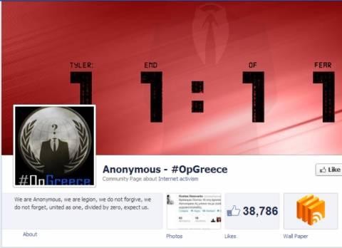 Διαβάστε τι λένε οι Anonymous για τον Βαξεβάνη