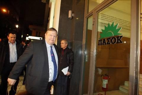 ΠΑΣΟΚ: Κρίσιμη σύσκεψη Βενιζέλου με βουλευτές