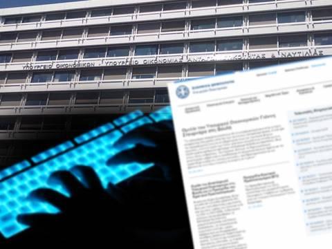 Επίθεση hackers στο Ελληνικό Υπουργείο Οικονομικών!