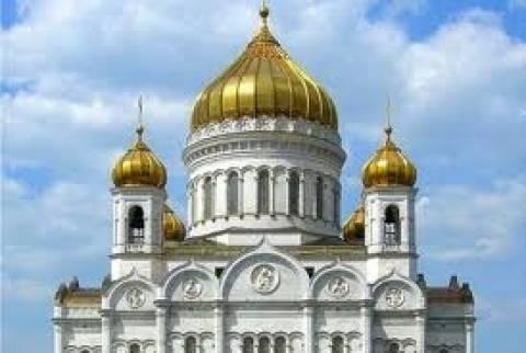Η Ρωσική Εκκλησία καλεί τους Ορθόδοξους να την στηρίξουν