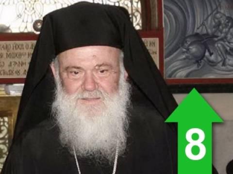 «Η Εκκλησία δεν θέλει ούτε προστάτες, ούτε σωτήρες…»