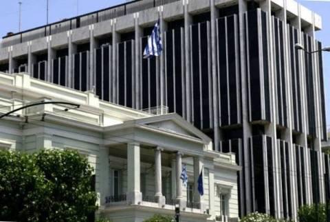 Καταδίκασε το ελληνικό Υπ.Εξ. τα επεισόδια στην Κλεισούρα