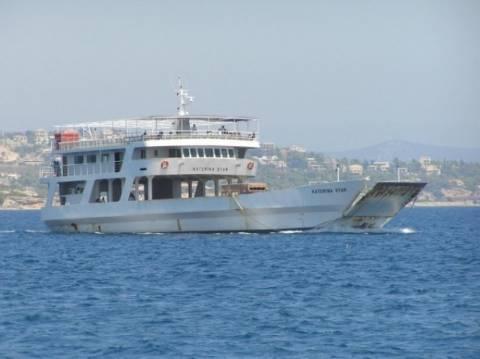 Ταλαιπωρία για τους επιβάτες του πλοίου «Κατερίνα Σταρ»