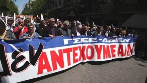 Συλλαλητήριο ΓΣΕΕ - ΑΔΕΔΥ την Τετάρτη στα Προπύλαια