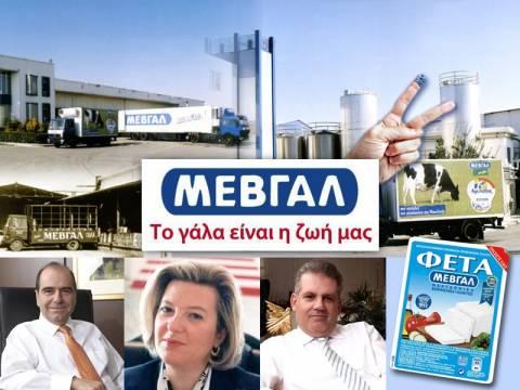 ΜΕΒΓΑΛ: Ο μεγαλύτερος ιδιώτης εργοδότης στην Βόρεια Ελλάδα