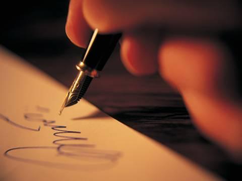 Μαθήτριες από τη Θάσο διακρίθηκαν στον Πανελλήνιο διαγωνισμό ποίησης