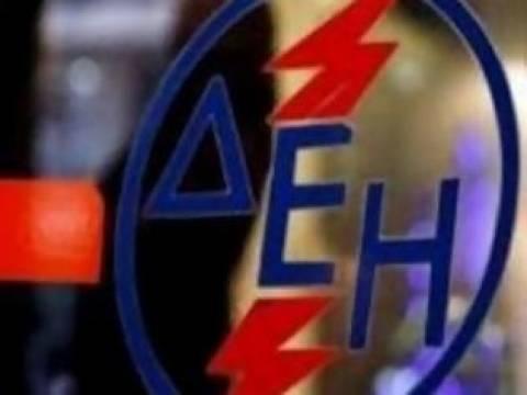 ΔΕΗ: Ζητά την πλήρη απελευθέρωση των τιμολογίων ηλεκτρικού ρεύματος
