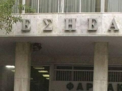 ΕΣΗΕΑ: 24ωρες επαναλαμβανόμενες απεργίες από αύριο