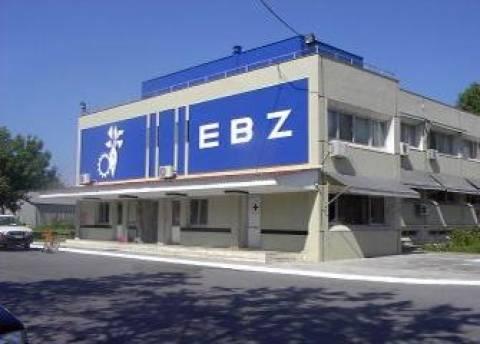 Η Ελληνική Βιομηχανία Ζάχαρης στα χέρια Σέρβων